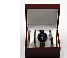 Часы Baosaili 7