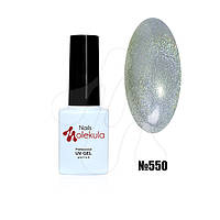 Гель-лак Holographic №550 Nails Molekula 6 ml