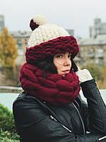 Комплект шапка с помпоном и снуд гигантской вязки 100% шерсть мериноса.