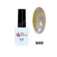 Гель-лак Holographic №552 Nails Molekula 6 ml