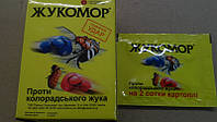 Жукомор 5мл/2сот инсектицид , фото 1