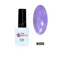 Гель-лак Holographic №555 Nails Molekula 6 ml