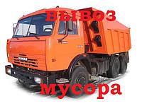 Вывоз строительного мусора КаМаЗ 10 тонн Днепр