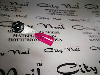 Гель-лак вітражний CityNail 4 рожевий (малиновий)