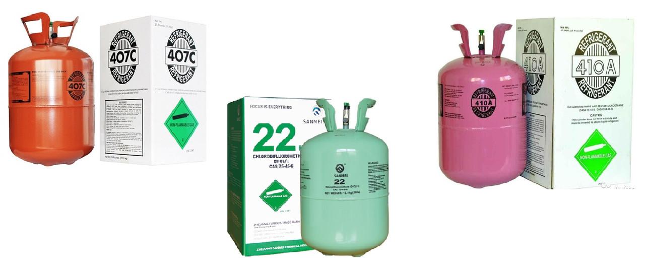 Заправлення кондиціонерів фреоном R-22, R-410A, R-407C