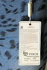 Женские джинсы принт леопард заниженая талия, фото 3