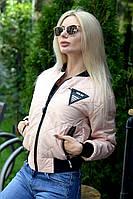 Женская демисезонная куртка ВХ9233, фото 1