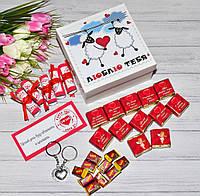 Большой подарочный набор Люблю Тебя, фото 1