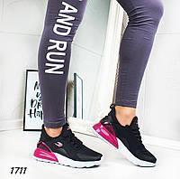 Стильные беговые  женские кроссовки р. 40, фото 1