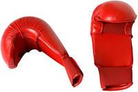 Перчатки для карате adidas WKF.
