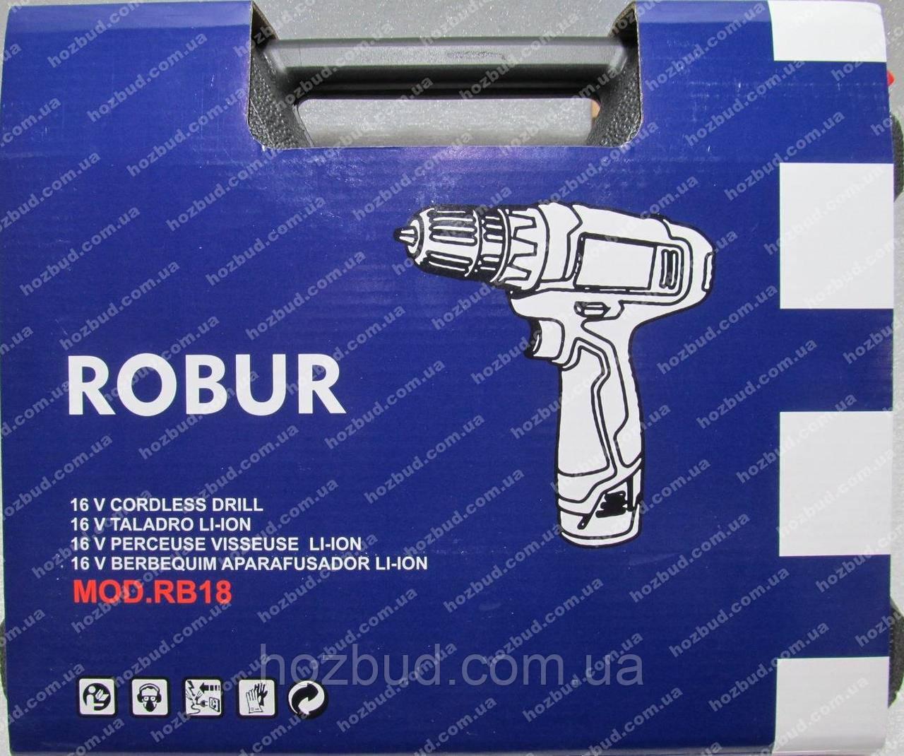 Аккумуляторный шуруповерт ROBUR RB18