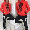 Мужской  спортивный костюм Just do it, ткань двухнитка., фото 3