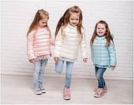 Какую детскую верхнюю одежда покупать этой весной оптом