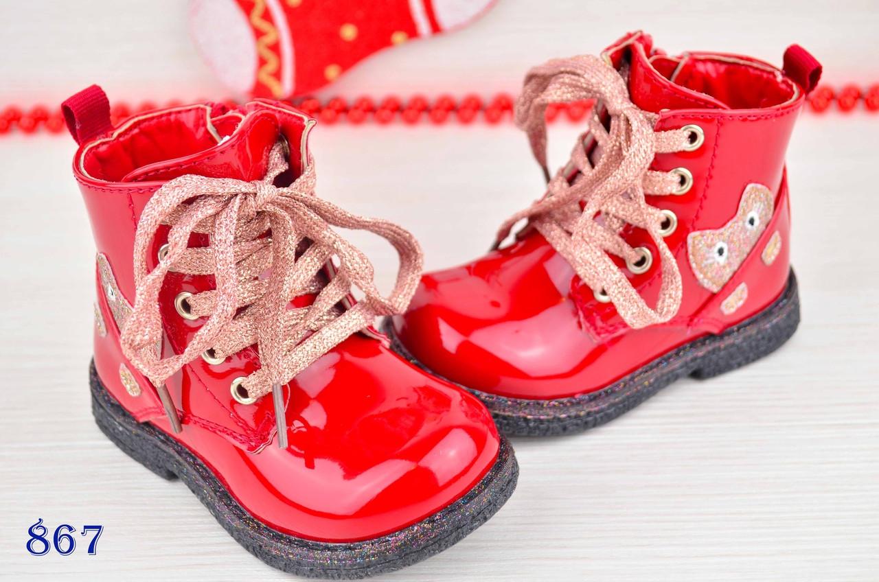 Ботинки детские демисезонные  на девочку из  эко-кожи под лак красные