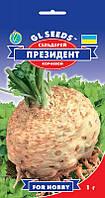 Сельдерей корневой Президент, пакет 1г - Семена зелени и пряностей