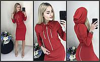 Красивый женский костюм кофта на молнии с длинным рукавом и юбка карандаш красный 42-44 44-46, фото 1