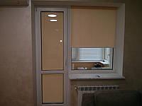 Ролеты тканевые (рулонные шторы) Pearl Besta mini открытый короб
