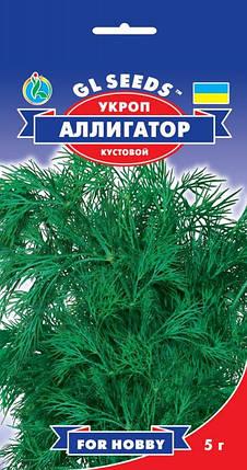 Укроп Аллигатор, пакет 3 г - Семена зелени и пряностей, фото 2