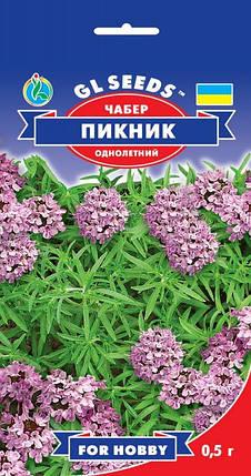 Чабер огородный, пакет 0,5г - Семена зелени и пряностей, фото 2