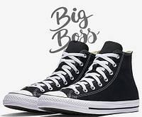 Кеды Converse ALL STAR высокие унисекс (35-46р) черно белый