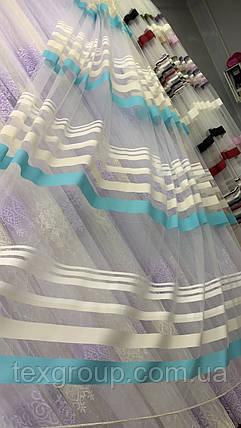 Фатиновая тюль цветные полосы, фото 2