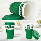Керамическая чашка кружка Starbucks, 350мл, фото 4