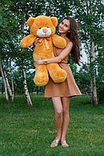 М'яка іграшка ведмедик Рафік 100 см, карамель\світло-коричневий