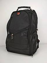 Текстильный рюкзак для подростка с USB зарядкой 44*33*27 см, фото 3