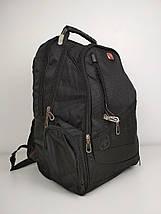 Текстильный рюкзак для подростка с USB зарядкой 44*33*27 см, фото 2