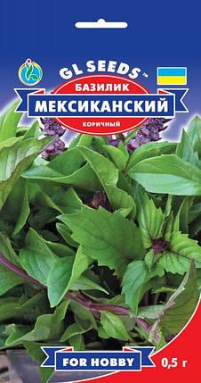 Базилик коричный Мексиканский, пакет 0,5г - Семена зелени и пряностей, фото 2