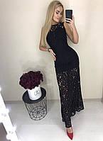 Элегантное выходное вечернее длинное облегающее платье с гипюром кружевом чёрное 42-44 44-46, фото 1