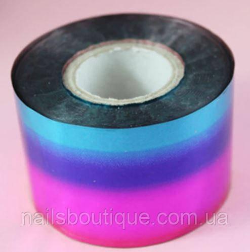 Фольга переводная трехцветная