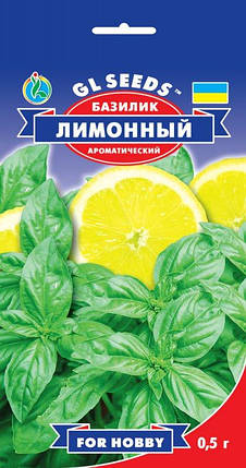 Базилик Лимонный, пакет 0,5г - Семена зелени и пряностей, фото 2