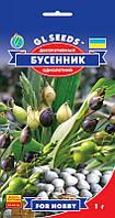 Бусенник декоративный, пакет 1г - Семена зелени и пряностей