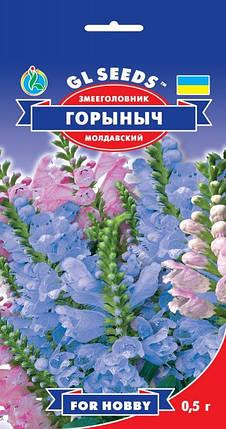 Змееголовник молдавский Горыныч, пакет 0,5г - Семена зелени и пряностей, фото 2