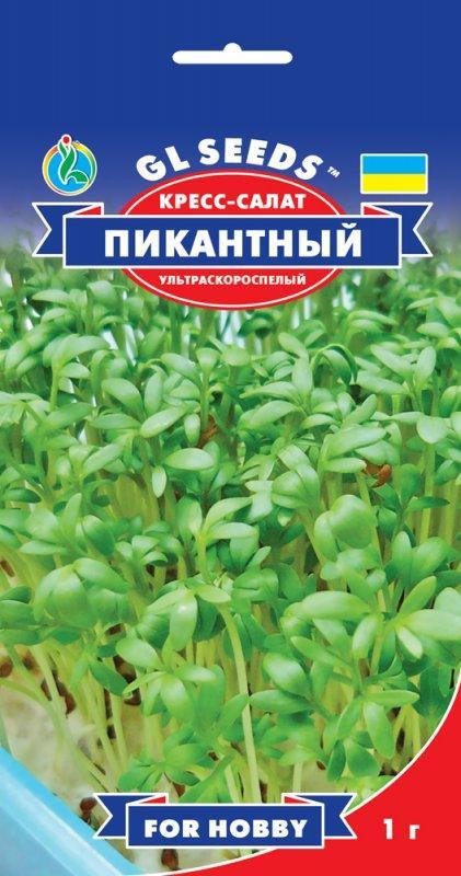 Салат Пикантный, пакет 1г - Семена зелени и пряностей