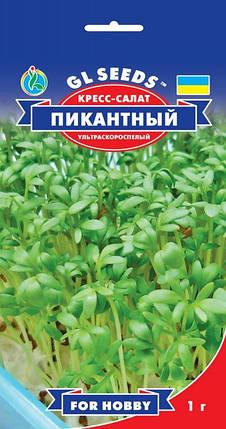 Салат Пикантный, пакет 1г - Семена зелени и пряностей, фото 2