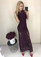 Элегантное выходное вечернее длинное облегающее платье с гипюром кружевом марсала 42-44 44-46, фото 1
