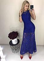 Элегантное выходное вечернее длинное облегающее платье с гипюром кружевом синее 42-44 44-46, фото 1
