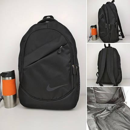 Спортивный городской рюкзак для подростка 45*30*15 см, фото 2