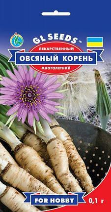 Овсяный корень, пакет 0,1г - Семена зелени и пряностей, фото 2