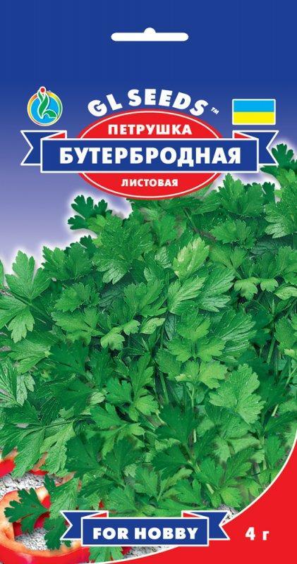 Петрушка Бутербродная листовая, пакет 4г - Семена зелени и пряностей