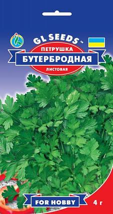 Петрушка Бутербродная листовая, пакет 4г - Семена зелени и пряностей, фото 2