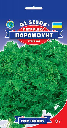 Петрушка Парамоунт кудрявая, пакет 3г - Семена зелени и пряностей, фото 2