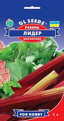 Ревень Лидер, пакет 1г - Семена зелени и пряностей