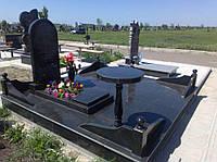 Мемориальный комплекс Полукруг