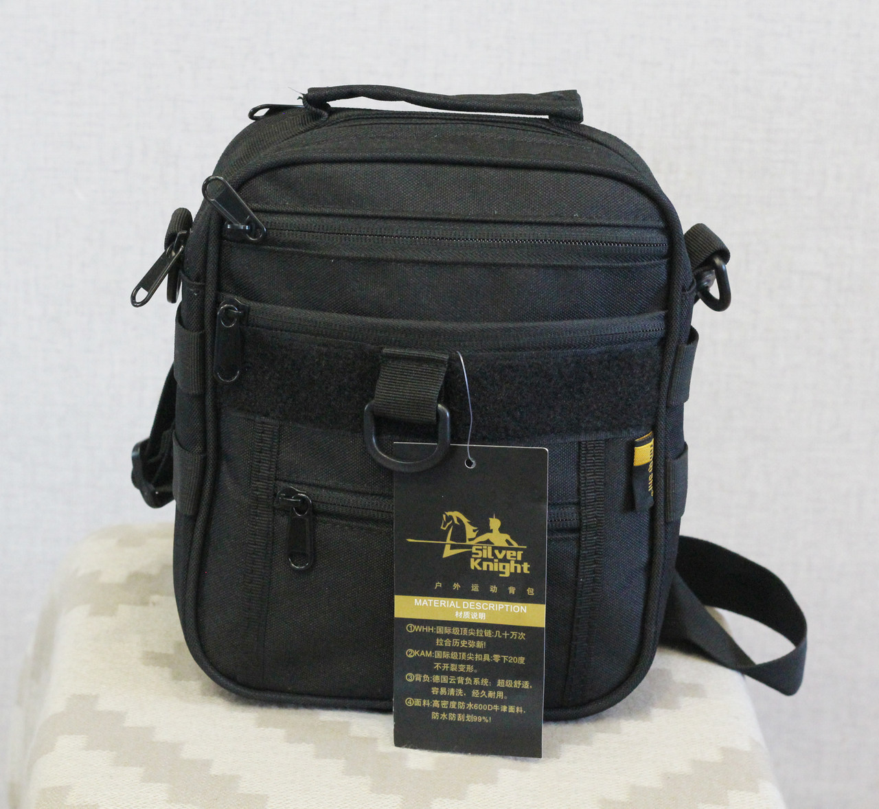 Тактична універсальна сумка на плече Silver Knight з системою M. O. L. L. E (102-black)