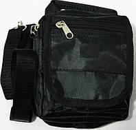 Спортивная сумка материал текстиль 15х14 ,три центральных отдела., фото 1