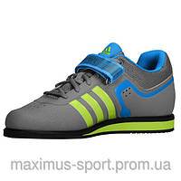 Штангетки Adidas Powerlift 2 Weightlifting (серые)