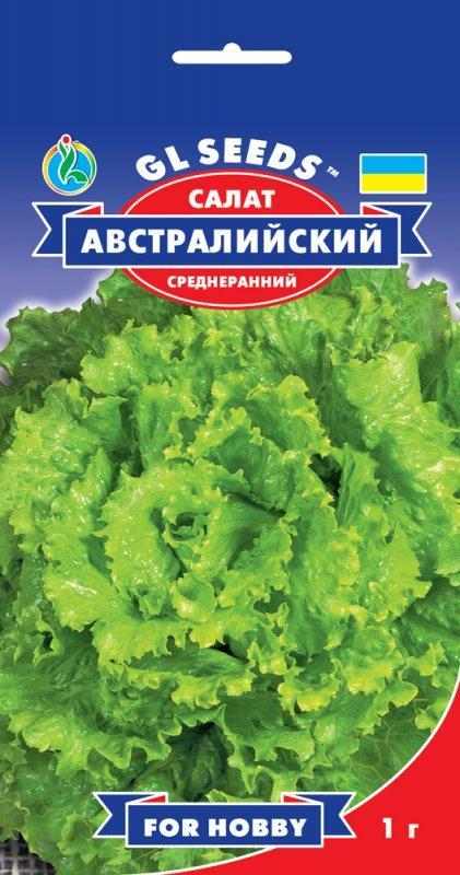 Салат Австралийский, пакет 1г - Семена зелени и пряностей
